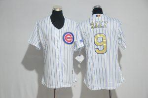 Womens 2017 MLB Chicago Cubs 9 Baez CUBS White Gold Program Jersey